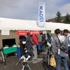 北八ヶ岳・小海「星と自然のフェスタ」でKYOEIブース開店中!