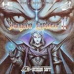 ダンジョンエクスプローラー2    リアルタイムで遊んでいたら 神ゲーになれた アクションRPG