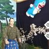 吉浜 人形小路