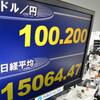 1万5000円台