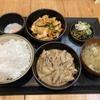 掛川市 もつ煮定食もつ次郎 メニューや営業時間まとめ!もつ煮ともつ炒めがセットの合い盛りもつ定食!