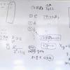免疫モデル,数独の数理(4年ゼミ)