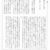 エッセー「はじめの1首」は啄木の歌だった・西澤 康子