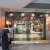 担々麺の専門店香家ko-yaこーやクイーンズイースト店行ってきたよ(タンタン麺)みなとみらい駅周辺ランチ情報口コミ評判