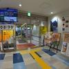 【歩いてみた】米子空港(空港からJR駅まで)