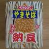 納豆がヌルヌルで美味しかった♪