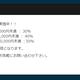 最大12万5,000円のオプションビット初回入金ボーナス