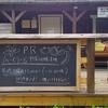 県越えせず茨城県(つくば)を満喫!「フォンテーヌの森」でブルーベリー&野菜狩り体験
