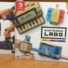 「Nintendo Labo」両方購入!開封レビュー!