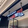 埼玉県大宮駅にあるかにチャーハンの店がめちゃうまかった