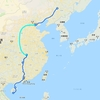 私的中国大縦断之旅 準備と予算