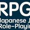 TRPGフェス2019企画①「RPG学研究への招待:アナログ・ロールプレイング・ゲーム・スタディーズ」