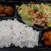 神戸市垂水区舞子台の「ダイエー 舞子店」で「野菜炒め弁当」を買って食べた感想