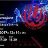 UVERworld☆TYCOONツアーガイシ