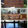 カフェで親しむ古典