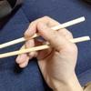 セブンイレブンの竹箸が好き