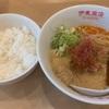 【東京餃子食堂】冷し始めました