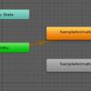 【Unity】Animator.CrossFadeInFixedTimeを使ったアニメーションの遷移でtransitionに別れを告げる