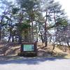 コロナ対策におススメの公園!【富士見公園】