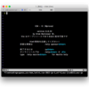 MacVimと文字コード判別