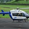 2021年 9月14日(火) あまり天気は良くなかったがJAXAの実験ヘリコプターJA21RHが飛んでいった話