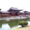 日本一周34日目 京都二日目 大人の修学旅行
