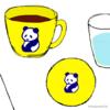 パンダの喫茶店「カフェ 群青パンダ」2  パンダのイラスト