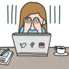 はてなブログでGoogle AdSenseに落ちるためブログを作り直した理由とは
