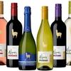 アルパカワインとは?低価格で飲める人気のワインをご紹介!