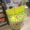 【陳列】ポッカレモンがレモンの使い方をアピール