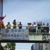 【TRP2018】東京レインボープライドのパレードで歩いてきました