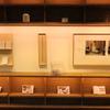 情報に訂正があります//代官山 蔦屋書店スタイルで篠原紙工をご紹介