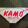 1032 ほぼ未使用 カモフラージュ KAMO USA製 60's