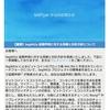 【速報】ビットコイン11月の分裂回避決定!segwit2x延期!