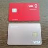 Visa LINE PayカードとKyash Cardが届いたけど・・・