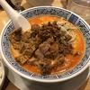 希須林(きすりん) 担々麺屋@赤坂の排骨担々麺