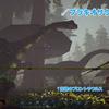 【ARK日誌】Lv3:骨イベントも終盤戦【PS4】