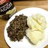 ハギス(Premium Haggis)の缶詰を食べてみた。
