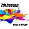 7th heaven 『Color In Motion』