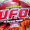 日清インドネシア焼きそばUFO激辛を食べてみました