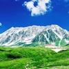 感動!魅力的な登山写真を360写真でご紹介! #360pic