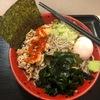 東京都・大森で、24時間営業の安くて、美味い、安定の蕎麦チェーン店「名代 富士そば 大森店」に行ってみた!!~ピリ辛の肉に半熟卵がのってる「肉富士」が美味すぎる!!~