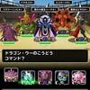 level.1550【ウェイト140・赤い霧】第53回闘技場チャレンジカップ4日目