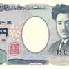 1,000円拾った