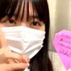 きのうの配信、メールについて【aikojiについて】