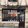 パリで行列の出来るベトナムフォーといえば 【SONG HENG】