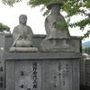 最初に四国遍路を始めた衛門三郎ゆかりの文殊院