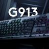 【G913 レビュー】Logicoolから新型フラッグシップゲーミングキーボードが発売!早速使ってみたけど機能性高いしかっこよすぎる!!