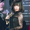 宇垣美里アナの最新魔女コスプレが可愛い過ぎてみとれる