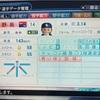 330.オリジナル選手 野島亮選手(パワプロ2019)